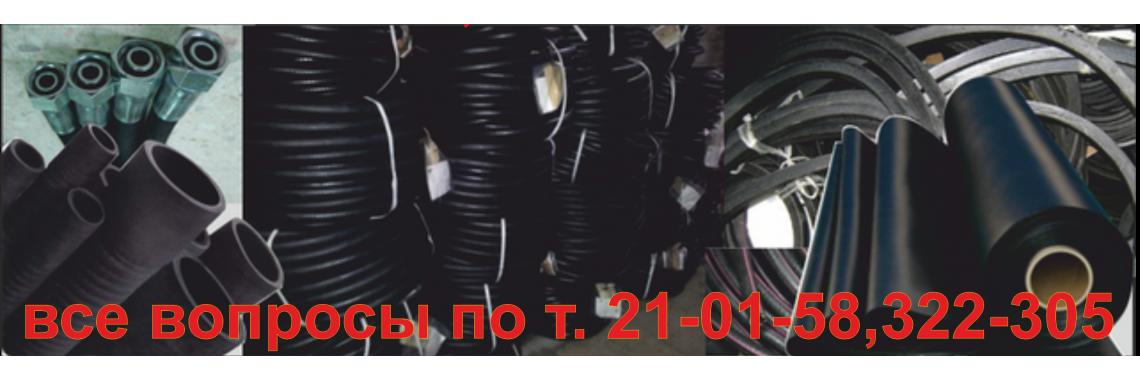 rezina2